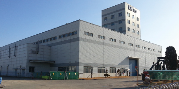 Factories Services Companies